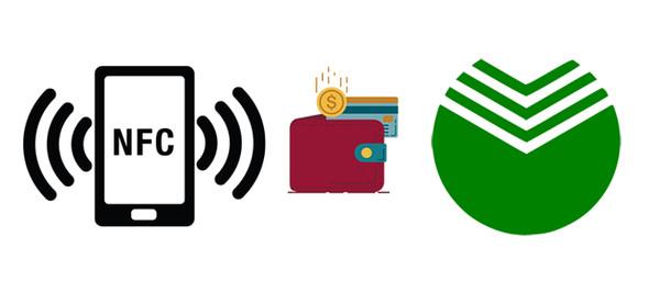 Программы для оплаты через nfc